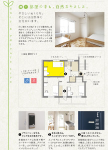 bl_room