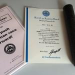 「金持ち大家さんアカデミー賞」2013の賞状と冊子です